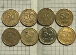 50 копеек 92,95,96 г.г. photo 12