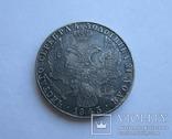 1 рубль 1845 год Портретный Николай І Имперская Россия копия photo 2