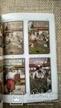 В.Гулак 100 рокiв в забуттi. Автор А.Сич 2018р.  Тираж: 200экз., фото №7