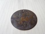 Личный знак 8-й запасной кавалерийский полк, фото №3