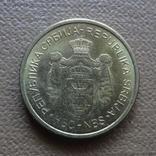 1 динар 2013  Сербия   (П.4.22)~, фото №3