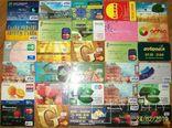 Пластиковые карточки - 30  штук., фото №2