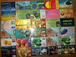 Пластиковые карточки - 30  штук., фото №4