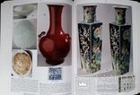 Аукц.каталог Fernando Duran, 27.12 Madrid 2006, фото №8