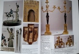 Аукц.каталог Fernando Duran, 27.12 Madrid 2006, фото №10