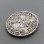 Рубль 1896 года Коронация Николая 2 photo 2