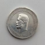 Рубль 1896 года Коронация Николая 2 photo 1