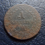1 крейцер 1812  Австро-Венгрия    (П.5.13)~, фото №2