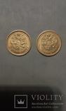 5 рублей 1898 год; 5 рублей 1899 год photo 2