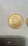 5 рублей 1898 год; 5 рублей 1899 год photo 3