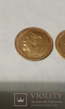 5 рублей 1898 год; 5 рублей 1899 год photo 5