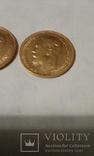 5 рублей 1898 год; 5 рублей 1899 год photo 6