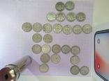 Шведские серебряные монеты, 26 шт. photo 2