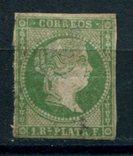 1857 Куба Испанская Вест-Индия королева Изабелла II 1R без в.з.