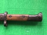 Штык нож Чехия photo 2