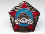 Лисичанская танковая дивизия photo 1
