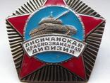 Лисичанская танковая дивизия photo 2