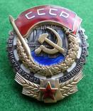 Орден Трудового Красного Знамени серебро переделан с оригинала подвесного, копия, фото №7