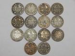 14 монет по 4 скиллинга, Дания photo 1