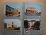 Два альбома с открытками 250 шт photo 11