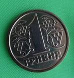 1 гривна 1996 гурт 1995 photo 1