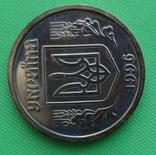 1 гривна 1996 гурт 1995 photo 2