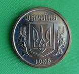 1 гривна 1996 гурт 1995 photo 3