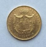 20 песет Альфонсо XIII 1899 Испания photo 2