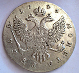 Рубль 1746 года ММД (Тир.-391 тыс. шт.) photo 1