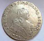 Рубль 1746 года ММД (Тир.-391 тыс. шт.) photo 2