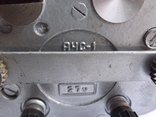 Часы АЧС - 1. photo 10