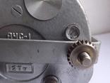 Часы АЧС - 1. photo 11