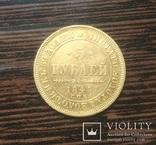 5 рублей 1845 года photo 3