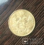 5 рублей 1845 года photo 4