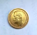 5 Рублів 1898 р. велика голова photo 1