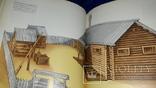 1980 Киев и Киевская Земля в 12-13 веках 34.5х22.5 см., фото №6
