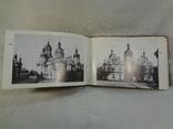 Киево Печерский заповедник, фото №5