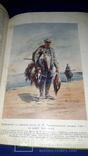 1889 Памяти Пржевальского - 2 книги, фото №5