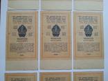 1 рубль золотом 1928 года 9 штук photo 7