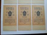 1 рубль золотом 1928 года 9 штук photo 8