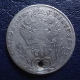 20 крейцеров 1780  Австро-Венгрия серебро     (Я.7.3)~, фото №2
