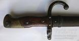 Штык образца 1874 года к винтовке системы Гра., фото №5