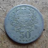 50 центавос 1927 Португалия  (П.10.9)~, фото №3