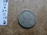 50 центавос 1927 Португалия  (П.10.9)~, фото №4
