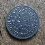 10 грош  1923  Польша  (П.10.10)~, фото №3