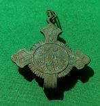 Наперсный крест для духовенства В память Крымской войны 1853-1856 гг., фото №3