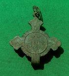 Наперсный крест для духовенства В память Крымской войны 1853-1856 гг., фото №4