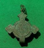 Наперсный крест для духовенства В память Крымской войны 1853-1856 гг., фото №5
