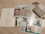 Ломоносов Разрезной альбом, фото №4