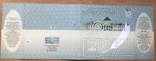 Презентаційна банкнота НБУ 2008 року. Пантелеймон Куліш., фото №6